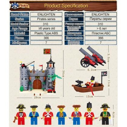 Enlighten 310 Pirates Educational Building Blocks Toys