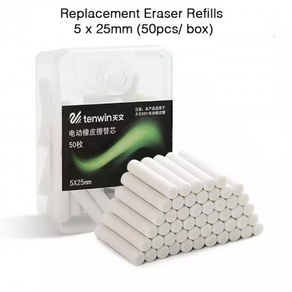 50pcs Tenwin Electric Eraser Replacement Eraser Refills 5 x 25mm