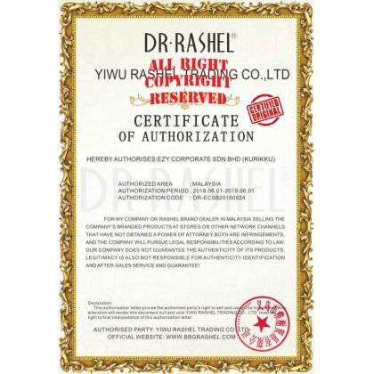 DR.RASHEL Glitter Mask Peel Off Face Star Masks Deep Cleansing Whitening Oil Control 50g