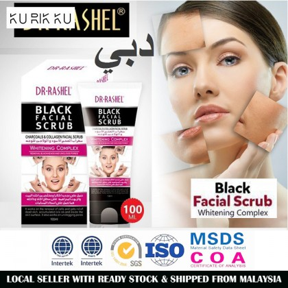 Dr Rashel 100ml Black Facial Scrub Charcoals & Collagen Facial Scrubber Whitening Skin care Exfoliating remove blackhead