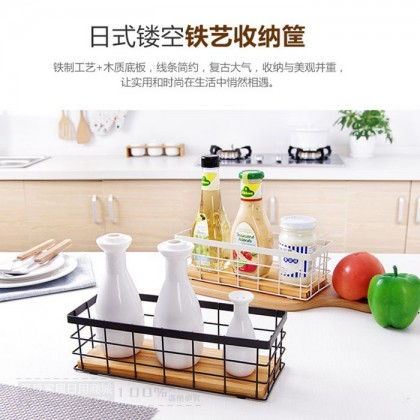Iron Metal Wooden Utility Storage Spice Rack Organizer Basket