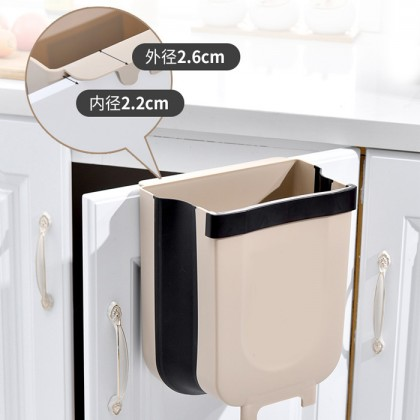 Foldable Hanging Waste Bin Kitchen Cabinet Door Hanging Trash Garbage Space Saving Dustbin Storage