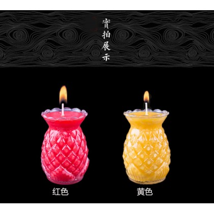 24 Hours Natural Smoke Free Pineapple Butter Lamp 2pcs/box (24小时无烟无毒纯天然酥油黄梨酥油灯)