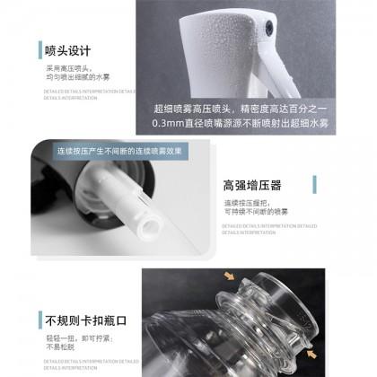 Muti Purpose Fine Mist Continuous Water Refillable Empty Plastic Sprayer Bottle Oil Sprayer