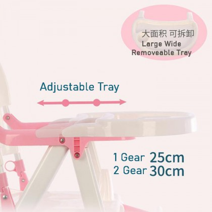 Portable Adjustable Multi Function Folding Feeding Dining Baby Chair With PU Cushion