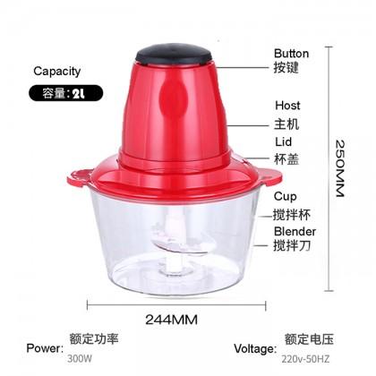 2L Electric Food Processor Chopper Blender Mixer Meat Mincer Grinder