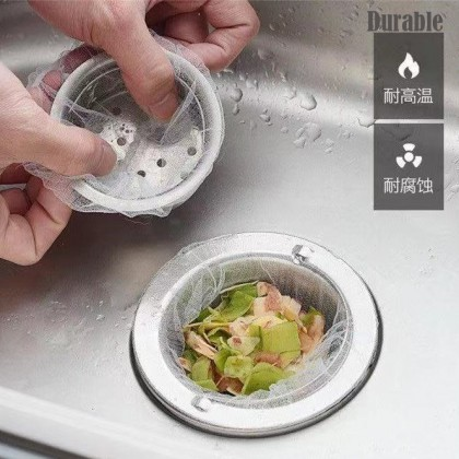 100pcs Disposable Sink Drain Strainer Mesh Bag Trash Filter Bag Kitchen Bathroom Anti Clogging Sink Strainer