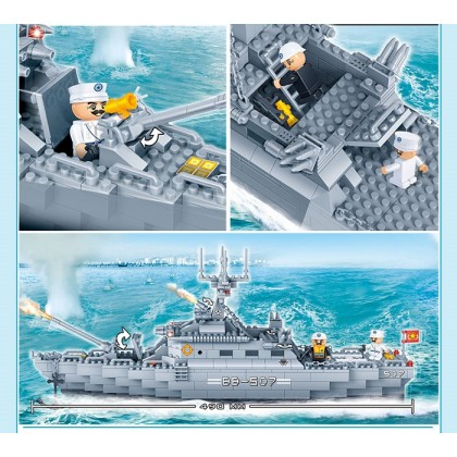 BanBao Blocks & Building The Patrol Boat No.8415